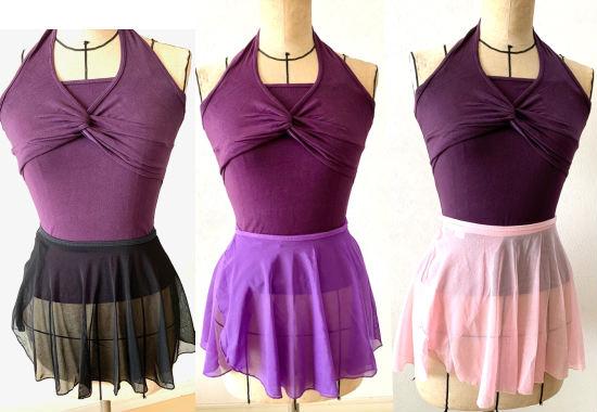 スカート ソフトチュール巻きスカート (120~160サイズ)【送料込メール便】B-239ST