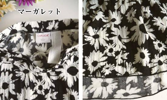 バレエ スカート【フラワープリント ゴム スカート(ショート)】(サイズ130〜165