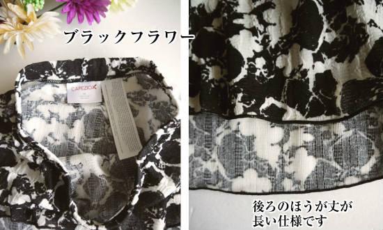バレエ スカート【フラワープリント ゴム スカート(ショート)】(サイズ130~165