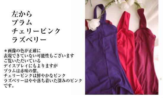 バレエレオタード CAPEZIO ワイドストラップ胸ギャザー (サイズ160~170)