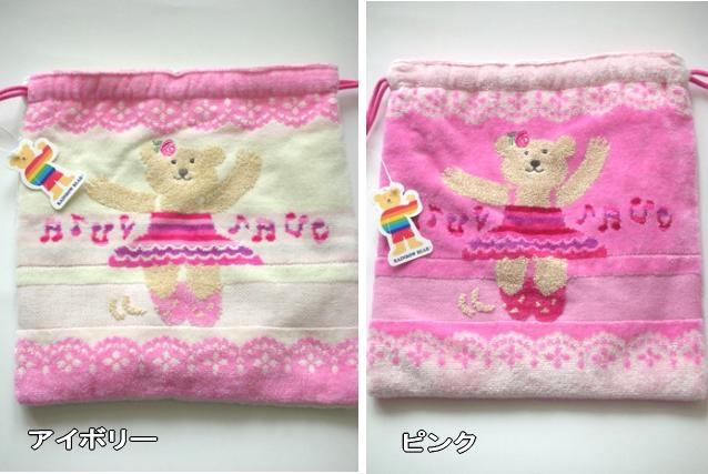 CD-006 バレリーナベア 巾着