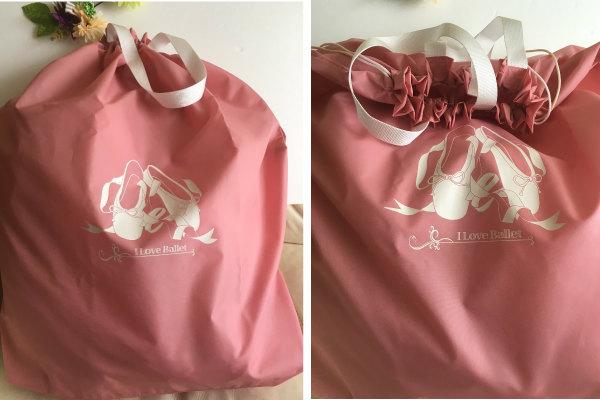 衣装バッグ チュチュバッグ ピンク バレエ用品