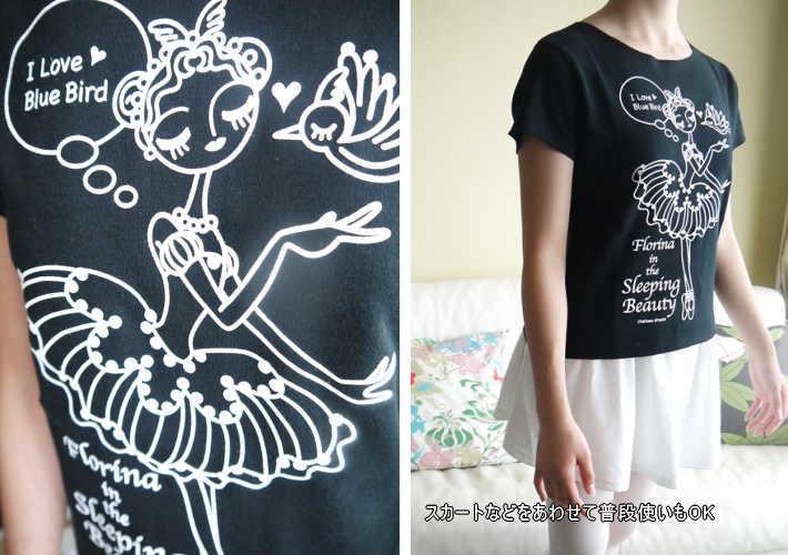 バレエTシャツ フロリナ JJ-034