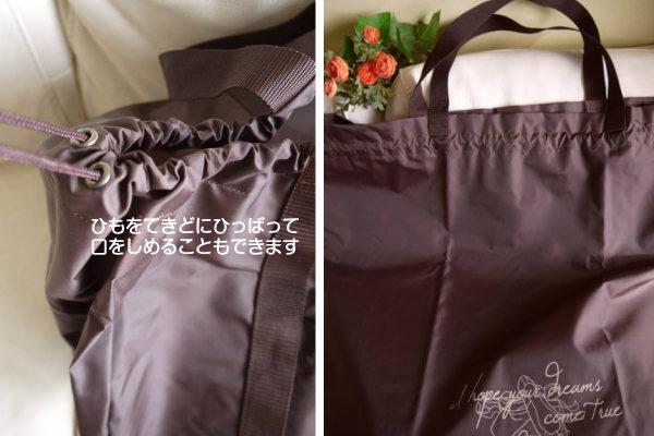 ポケッタブル衣装トートバッグ バレエ用品