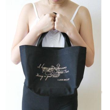 バレエバッグ 帆布ミニトート インナーポケット付き バレエドリーム柄【●メール便可】(JJ-062)