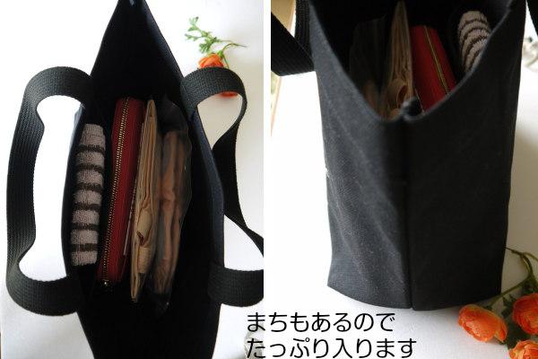 帆布ミニトートバッグ インナーポケット付き バレエドリーム柄