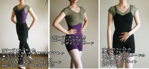 NB-59 デザインTシャツ