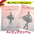 バレエヘアネット ブラック3個組 バレエ用品