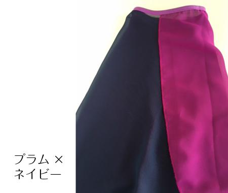レースデザイン 巻きスカート
