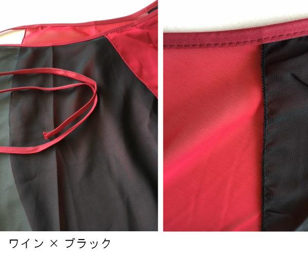 バレエスカート リバーシブルレイヤー巻きスカート【メール便可】(SK-023)