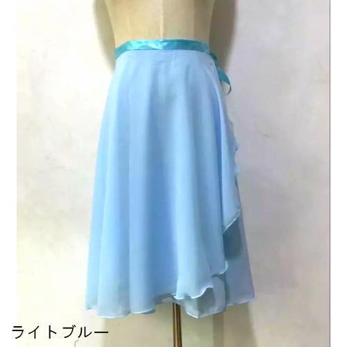 バレエシフォン巻きスカート ライトブルー