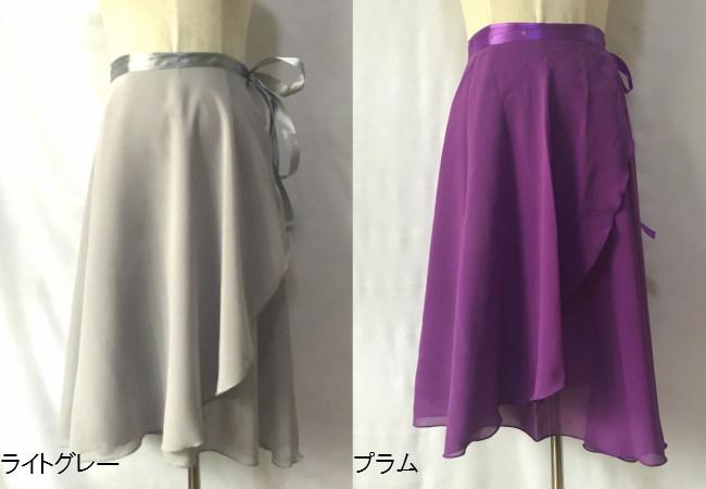 シフォン巻きスカートミディアム ジュニア大人 バレエ用品