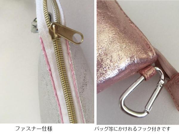 バレエミニポーチ バレエシューズ型【●メール便可】SK-028