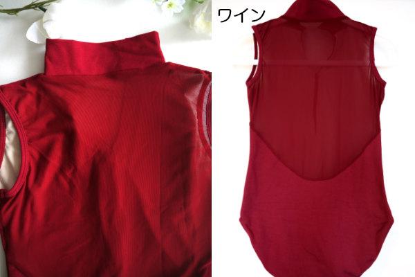 衿付きジップアップ (サイズ145〜170)(