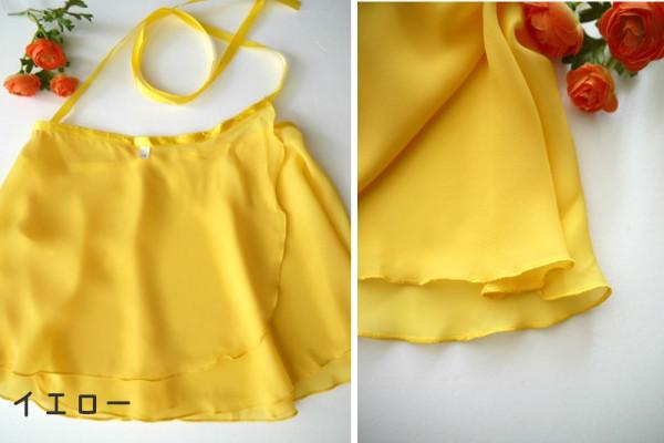 バレエ 子どもシフォン巻きスカート レオタードに合わせてコーディネイト TR-014
