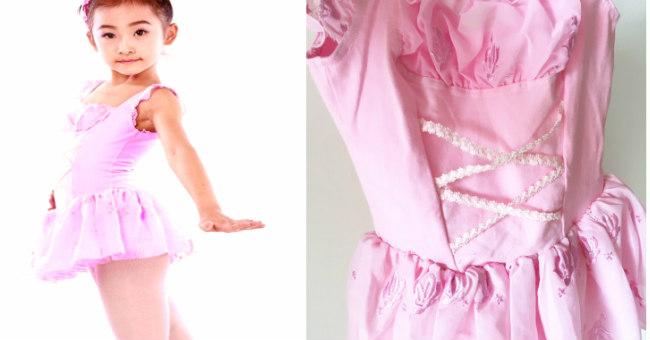 バレエレオタード 柄シフォンデザインスカート付き子供レオタード (サイズ110-130)